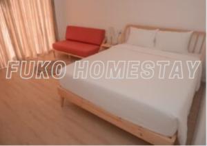 Fuko homestay